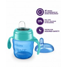 Avent Baby sipper Classic Spout Cup With Handles 200 ml Blue