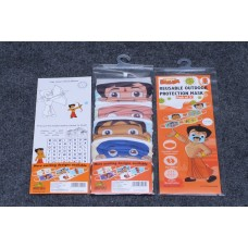 Green gold Chhota Bheem digital print Face Mask pack of 5 (2-6 years)