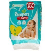 Pampers Pant Style Diapers Small Size - 16 Pieces