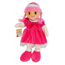 Fun zoo Soft toys Lucy Doll 45cm